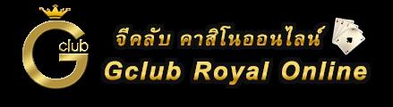 เว็บไซต์ Gclub บริการบาคาร่ามือถือระดับโลก คาสิโนออนไลน์ไม่มีขั้นต่ำ